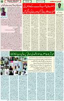 14 April 2021 Page 8