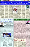 14 April 2021 Page 9