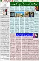 14 April 2021 Page 11