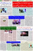 14 April 2021 Page 12