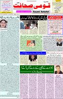 21 April 2021 page 1