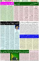 21 April 2021 Page 2