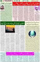 21 April 2021 Page 3