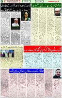21 April 2021 Page 4