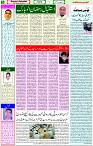 21 April 2021 Page 5