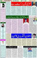 21 April 2021 Page 6