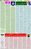 21 April 2021 Page 7