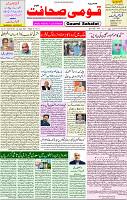 28 April 2021 Page 1