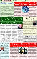 28 April 2021 Page 3