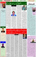 28 April 2021 Page 5