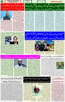 28 April 2021 Page 8