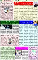 28 April 2021 Page 10