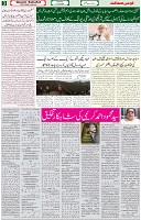 17 July 2021 Page 3
