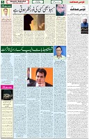 17 July 2021 Page 5
