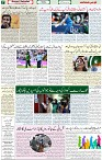 17 July 2021 Page 7