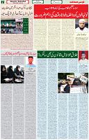08 Augsut 2021 Page 2
