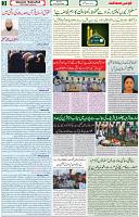 08 Augsut 2021 Page 3