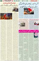 08 Augsut 2021 Page 4
