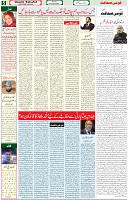 08 Augsut 2021 Page 5