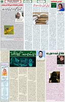 08 Augsut 2021 Page 6