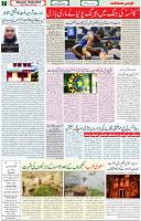 08 Augsut 2021 Page 7