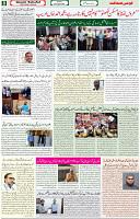 08 Augsut 2021 Page 8
