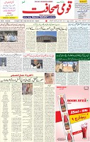 13  Aug 2021 page 1