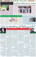 13  Aug 2021 page 3