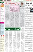 13  Aug 2021 page 5