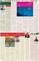 13  Aug 2021 page 6