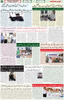 13  Aug 2021 page 8