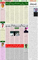 08 Sep 2021 Page 3