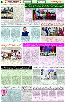 08 Sep 2021 Page 4