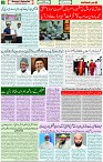 10 Sep 2021 Page 3
