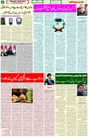 10 Sep 2021 Page 4