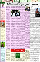 10 Sep 2021 Page 5