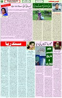 10 Sep 2021 Page 6