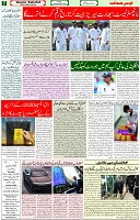 10 Sep 2021 Page 7