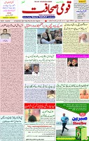 24 Sep 2021 Page 1